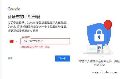 大陆手机怎么注册谷歌谷歌注册时手机无法