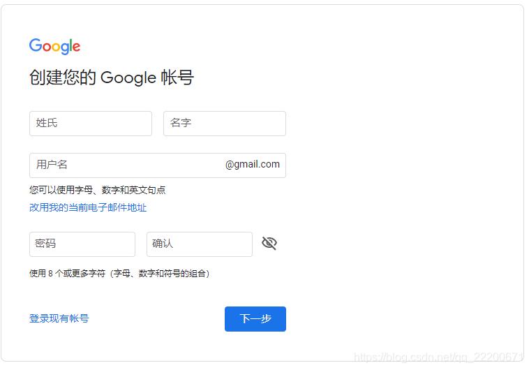 """注册谷歌账号及遇到""""此电话号码无法用于进行验证""""解决方法"""