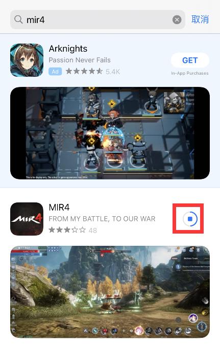 打开苹果手机App Store搜索:Mir4,即可找到并点击下载安装传奇4到苹果手机;